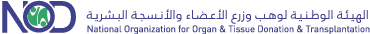 NOD Organ Donation Logo
