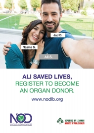 Ali saved lives. Register to become an organ donor.